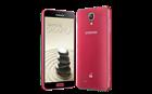 Samsung_Galaxy_J1.png