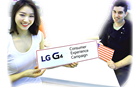 LG-Consumer-Experience_LG-G4.png