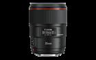 Canon-EF-35mm-f14_objetiv.png