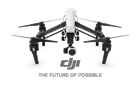 dron_DJI-The-Future-of-Possible.png