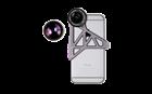 zeiss-smislio-exolens-pro-objektive-za-iphone-7.png
