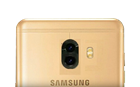 Galaxy-C10---prvi-Samsung-s-dvostrukom-kamerom.png