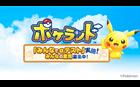 Nintendo-lansirao-novu-Pokemon-igru---Pokeland.png