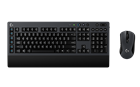 High_Resolution-G603 and G613 Combo TOP.png
