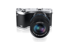 Samsung-NX300-novi-mirrorless-fotić-sa-CES-a-2013..png