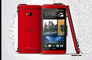 HTC-One-Red_cijena.png