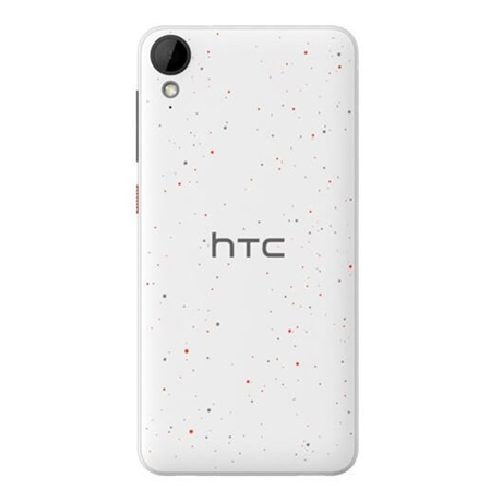 HTC-Desire-825-White-Baffd2-newst8.png