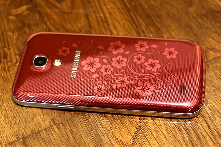 S4 Mini La Fleur Idee D Image De Fleur