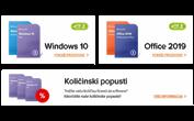 forscope-softver-povoljno.png